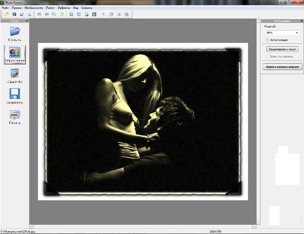 AMS Photo Frames v6.15
