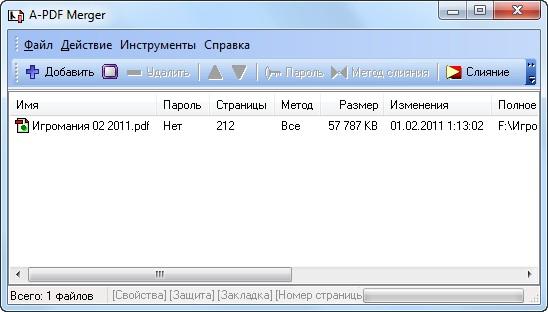 A-PDF Merger v4.8.0