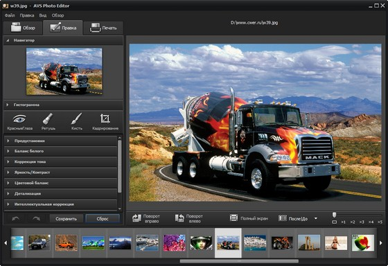 AVS Photo Editor v2.0.1.103