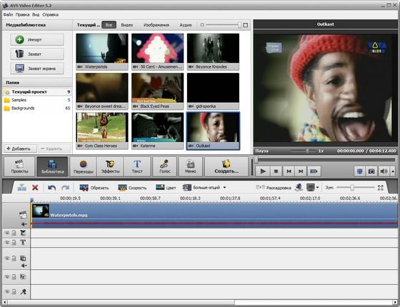 AVS Video Editor v5.2.0.169 ML