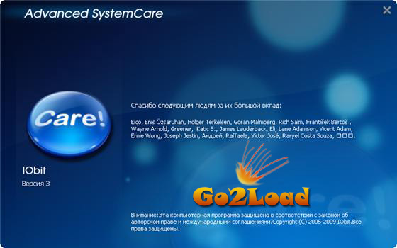 Advanced SystemCare Pro v3.6.0.712