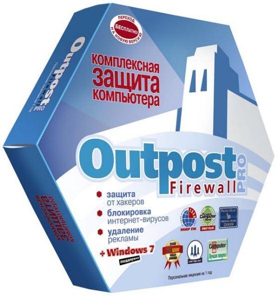 Agnitum Outpost Firewall Pro v7.0.4.3398.519.1243 Final