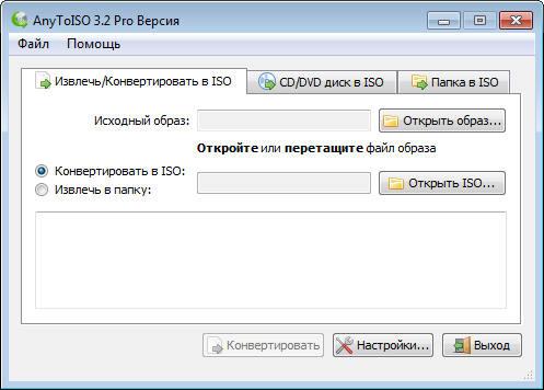 AnyToISO Professional v3.2 Build 415