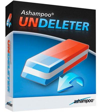 Ashampoo Undeleter v1.00 RePack