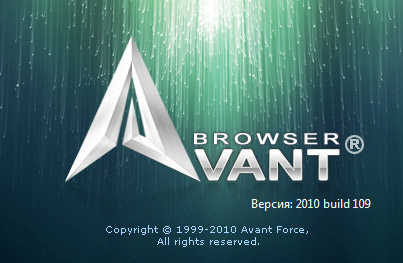 Avant Browser v2010 Build 109 Final