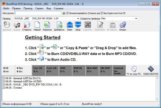 Burn4Free v5.5.0.0