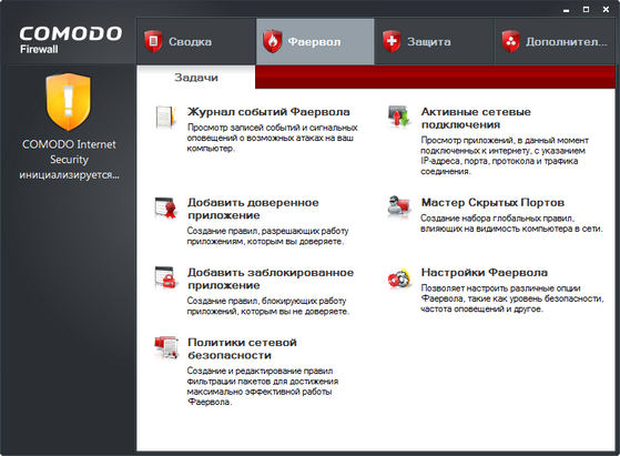 COMODO Internet Security v5.5.195786.1382 Final