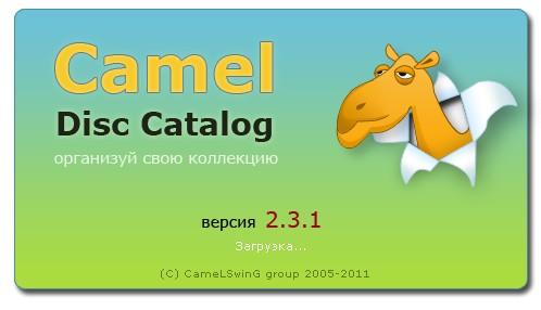 Camel Disc Catalog v2.3.1 Build 1544