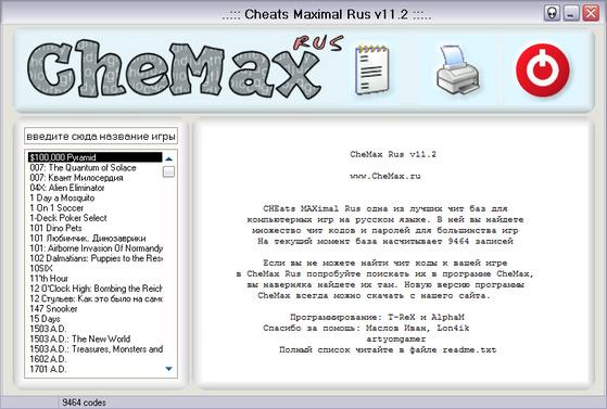 CheMax v11.2
