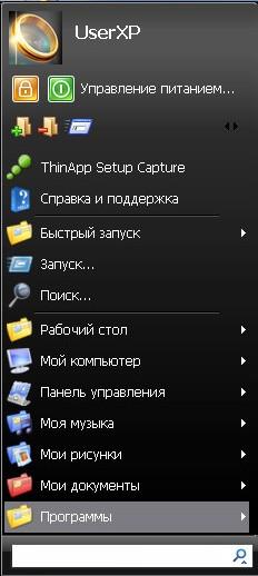 Classic Start Menu Pro v3.85