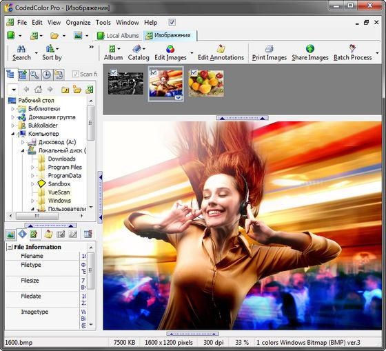 CodedColor PhotoStudio Pro v6.1.0.8