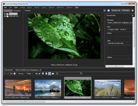 Corel PaintShop Photo Pro X3 v13.0.0.264
