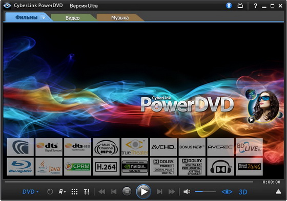 CyberLink PowerDVD Ultra v10.0.1714.51