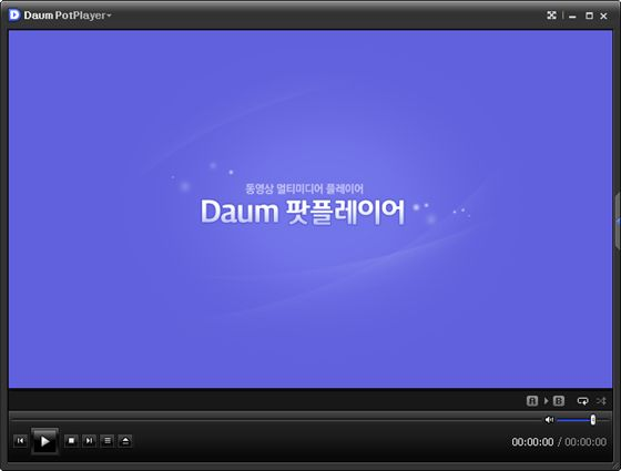 Daum PotPlayer v1.5.25717 Beta