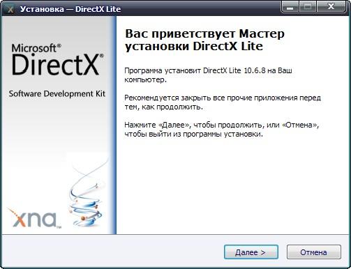 DirectX Lite v10.6.8