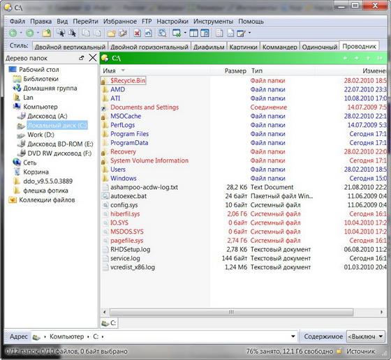 Directory Opus v9.5.5.0.3889