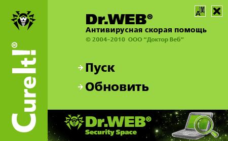 Dr.Web CureIt v6.00.1.03150