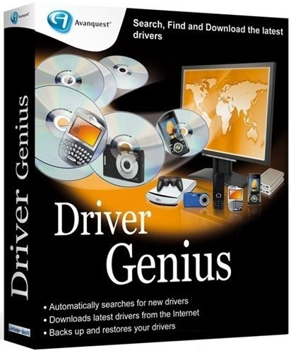 Driver Genius Professional v10.0.0.526