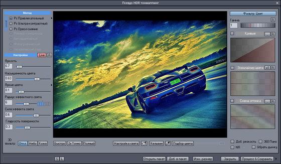 Dynamic Photo HDR v5.2.0