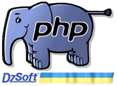 DzSoft PHP Editor v4.2.6.2