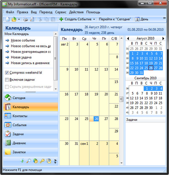 EfficientPIM Pro v2.95 Build 233