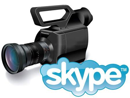 Evaer Video Recorder for Skype v1.2.0.61