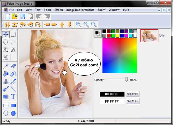 Falco Image Studio v6.1