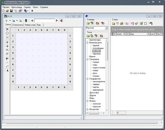 FineCrosser Pro v2.4.2.1027