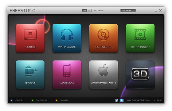 Free Studio v5.0.12