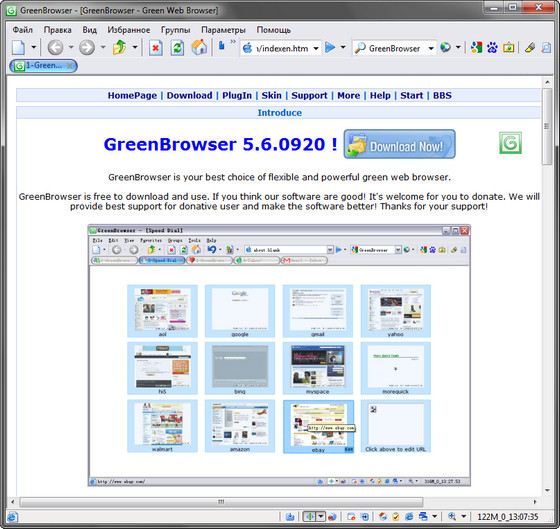 GreenBrowser v5.6 Build 0920