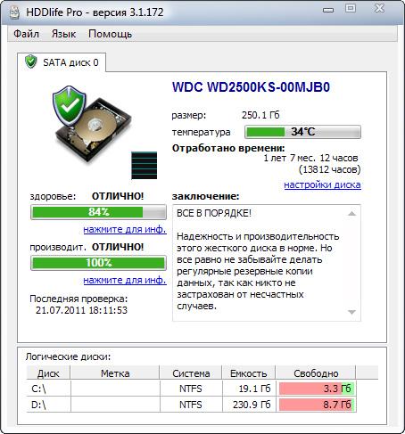 HDDlife Pro v3.1.172