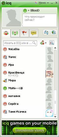 ICQ v7.2 Build 3127