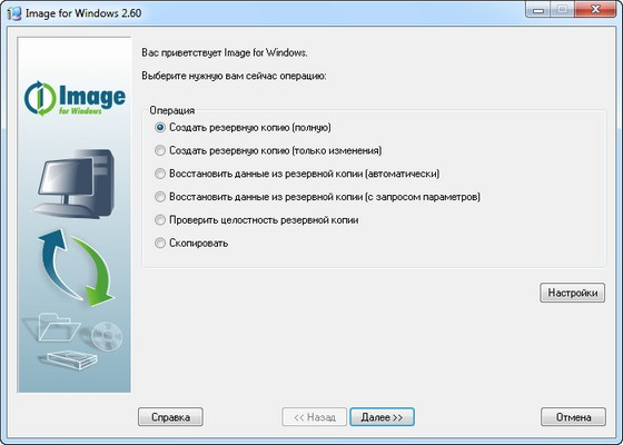 Image for Windows v2.60