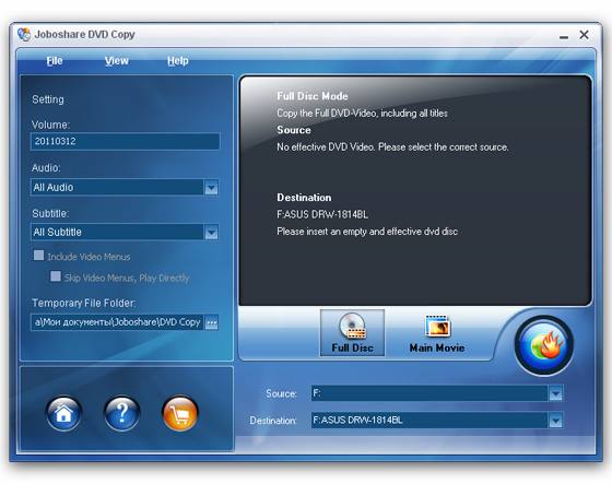 Joboshare DVD Copy v3.0.1.0311