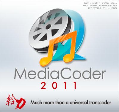 MediaCoder 2011 R8 5188