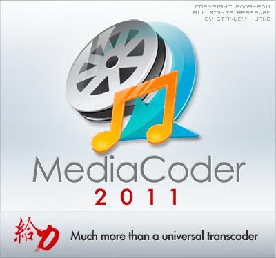 MediaCoder 2011 R8 5180