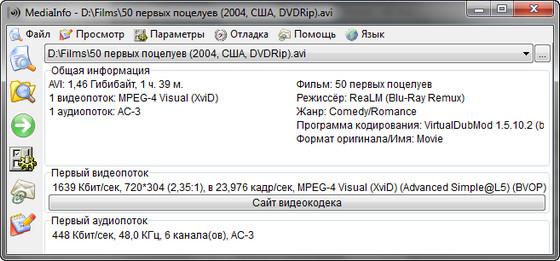 MediaInfo v0.7.36 Final