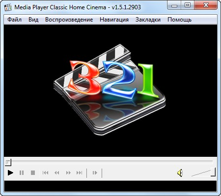 Media Player Classic Home Cinema v1.5.1.2903 Stable