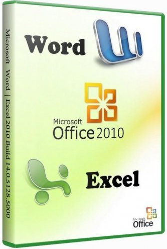 Microsoft Word & Excel 2010 Build x86 v14.0.5128.5000 Unattended