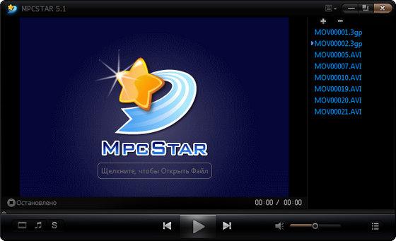 MpcStar v5.1