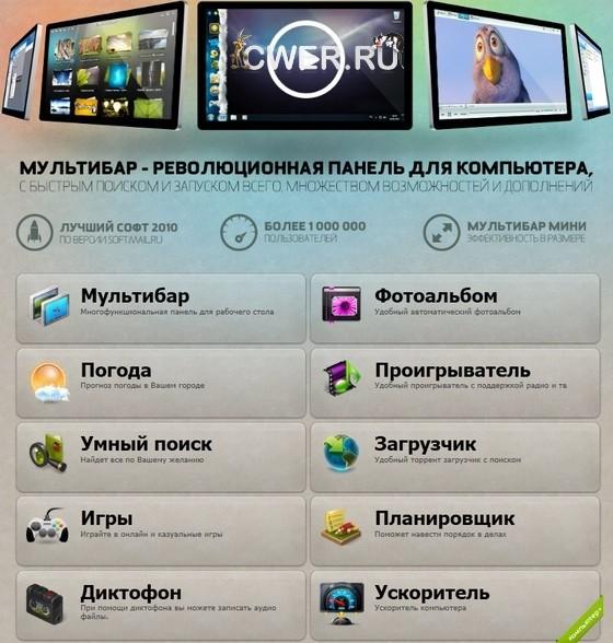 Multibar Ticno v1.1.1.0