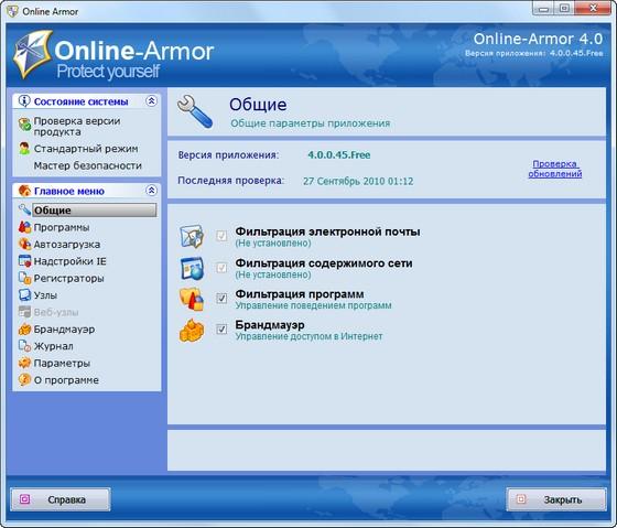 Online Armor Free v4.0.0.45