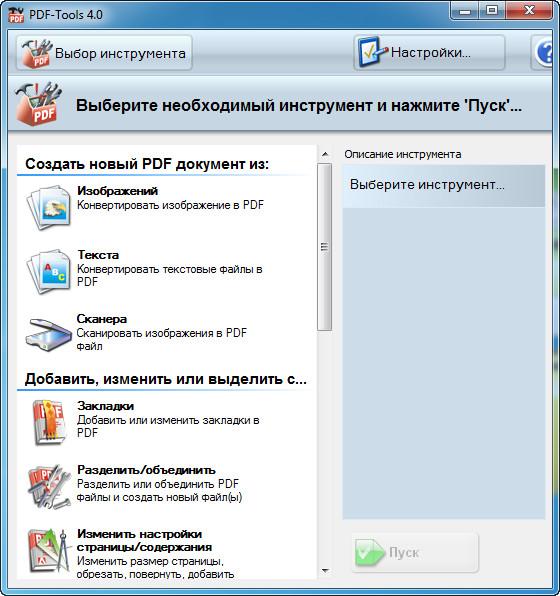 PDF-Tools v4.0 Build 197