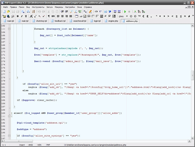 PHP Expert Editor v4.3