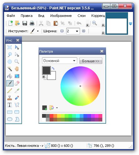Paint.NET v3.5.6 Beta
