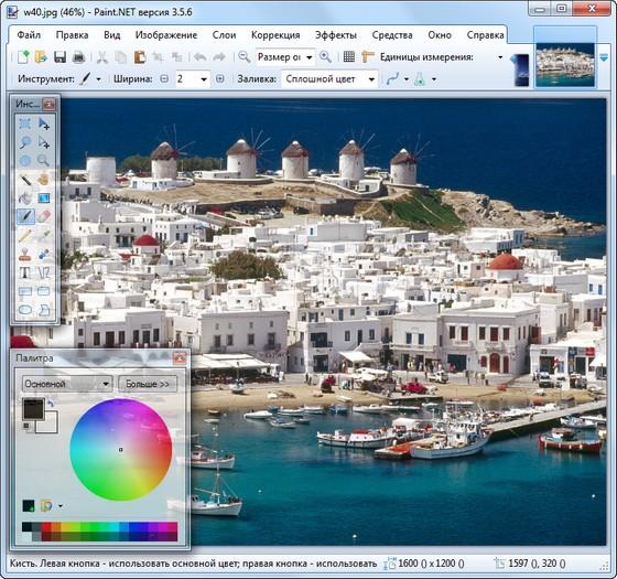 Paint.NET v3.5.6 Final