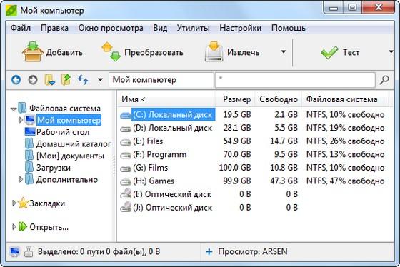PeaZip v3.5