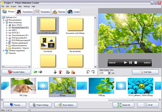 Photo Slideshow Creator v2.51