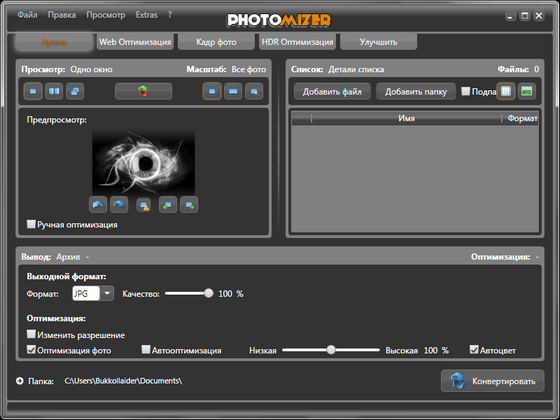 Photomizer v1.3.0.1239