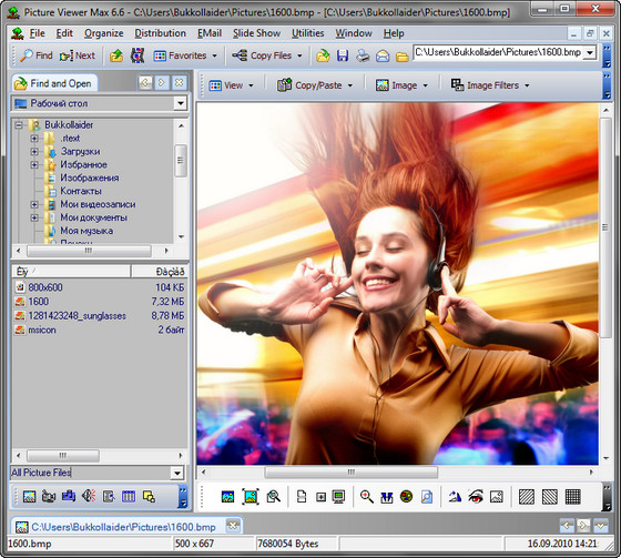 Picture Viewer Max v6.6
